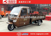 three wheel motorcycle made in China/air cooling engine loading Tricycle HL250ZH-C04