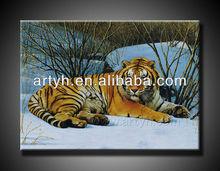 High Quality Tiger Canvas Art