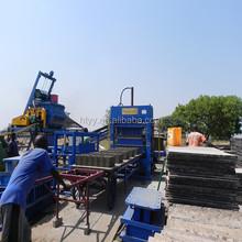 QT7-15 Semi-automatic slipform paver machine