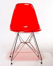 Transparent Morden colorful pc chrome cheap leisure plastic chair
