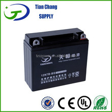 12V 7Ah 12N7B-BS Lead Acid SLA AGM Motorcycle Motor Bike Battery
