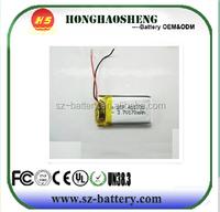 mini rechargeable battery 401730 smallest 3.7v battery 170mAh
