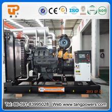 Portable backup power 250 kva diesel generator fuel tanks