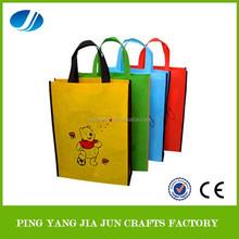 non woven carry bag, pp non-woven bag, cheap bag