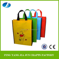 non woven carry bag, pp non-woven bag, cheap bag