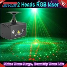 Fogos de artifício do partido vermelho e verde luz laser / 8 gráficos celebração do feriado luz laser / mini luz loja
