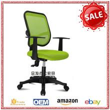 C05# Heated acrylic lucite swivel office chair