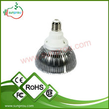 led grow lamp Growing Tomato, Lettuce, Vegetable,flower and agriculture plants