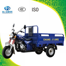 Three wheel cargo motor bicycle made in China with competitive price