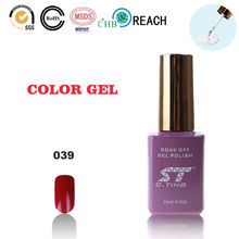 one step soak off gel polish color UV/LED color gel