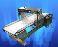 Digital conveyor belt gold metal detector for food security/2015