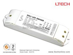 110V/220V Dali dimming driver DALI-15-100-400-F1P1