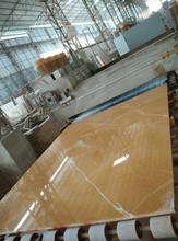 Natural polished honey yellow onyx big slab