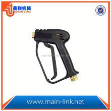 Qingdao Mini Electric Paint Sprayer