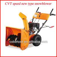 Loncin gas 2013 new type snow blower/snow thrower