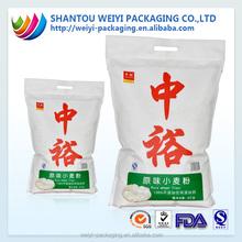 china whosale wheat flour bag 50kg/ 25kg flour sack/ flour bag