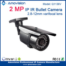 High stability ip camera Q1136V Support Onvif 1080P Alibaba Best Selling, onvif p2p waterproof HD CCTV Camera