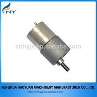 mini 12v dc geared motor