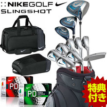 Nike golf slingshot all-in-one set of 11 piece golf full set with caddie bag nike bag