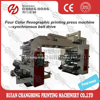 CH Model high speed flexographic printing press machine