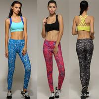 Woman Custom Printed Nylon Sports Gym Yoga Pantyhose Compression Running Tights Wholesale
