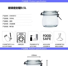 2015year Hot sale Swift Clip Clear Glass Food Storage Jar 0.5L