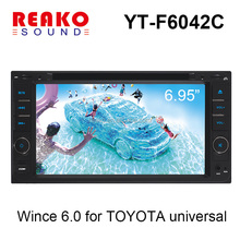 (Factory price) 2 din Toyota car dvd player for TOYOTA with GPS Navigation
