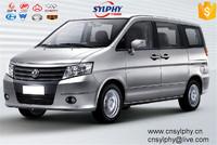 SUCCE nv200 interior accessories car accessories china dubai