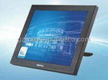 10.4'' multi touch all in one pc /all in one industrial computer factory price