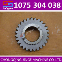 Chinese factory QJ705 1075304038 4th speed gear S5-70 QIJIANG gear transmission