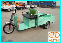 China Cheap Three Wheel Motorcycle Rickshaw,High Quality And Reasonable Price Rickshaw For Export,Amthi