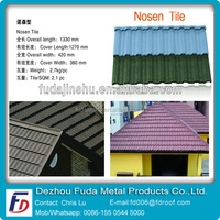 New Color Stone Coated Metal Roofing Tile Products