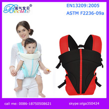 Good quality baby carrier sling pouch backpack tool carrier and front carry way