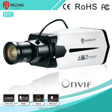 2.0MP 1080P resolution low illumination CCTV security ONVIF protocol IP box camera with POE/WIFI