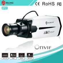 China top10 sell 2.0 megapixel auto iris motion detection low illumination ONVIF POE/WIFI(optional) IP box CCTV security camera