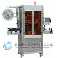 auto pure water shrink sleeve labeling machine