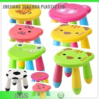 Best selling! Plastic PP colorful foldable children kids stools baby folding step stool chair