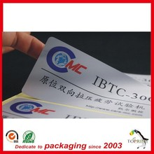 2015 fancy price waterproof high adhensive custom printing label vinyle outdoor sticker paper label high temperature resistance