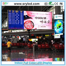 SRY led display screen prices smd led screen video full color led wall led light wall night club