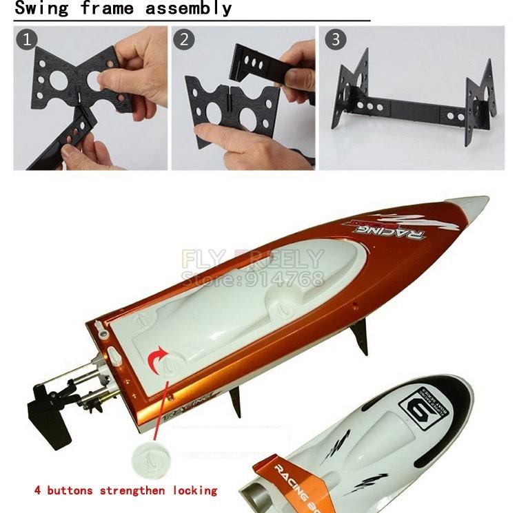 лампа Ноги пульт управления для катера увеличение антенны открытки
