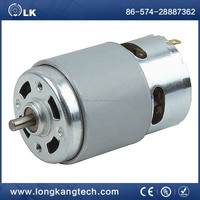 RS-755 DC Motor for Drilling Machine