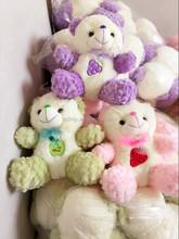 2015 Hot Skin of the teddy bear teddy bear skin plush toy skins unstuffed toy animal
