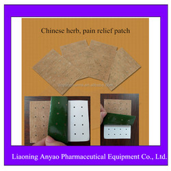 direct factory 2015 Hot sale high quality Chinese herbal pain release or relief patch( acupuncture patch)