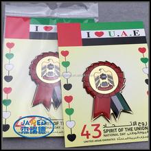 High quality hot sale customized expo uae badge