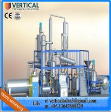 Oil Filter System Waste Oil Filter Plant Oil Filtering System