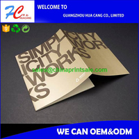 brochure of company introduction/quotation price letter sample