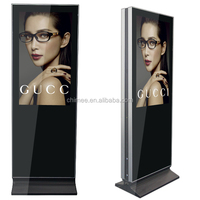 47 inch floor standing android wifi motion activated lcd digital signage player