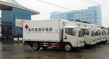 DongFeng 4X2 light waste transfer truck small medical garbage truck waste compression truck
