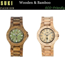 Latest design automatic mechanical natural wood watch