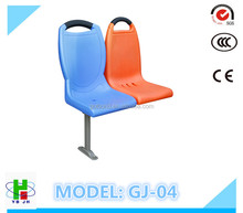 public strong plastic blow molded full set of ship seat supplier